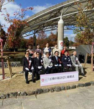 万博の桜2025植樹式20201121